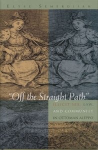 off_the_straight_path